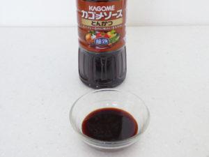 カゴメ醸熟ソース とんかつ