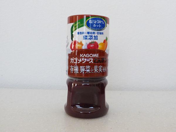 カゴメソースとんかつ 有機野菜と果実使用