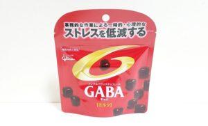 GABAミルク