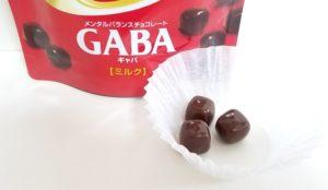 GABAミルク中身