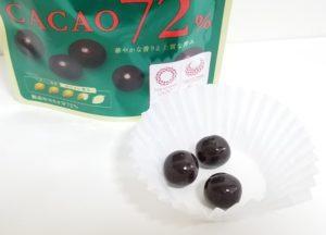 チョコレート効果72%中身