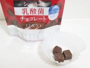 たべるシールド乳酸菌チョコレートミルク中身