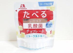 たべるシールド乳酸菌チョコレートヨーグルト味