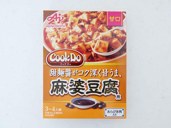 CookDoあらびき肉入り麻婆豆腐(甘口)