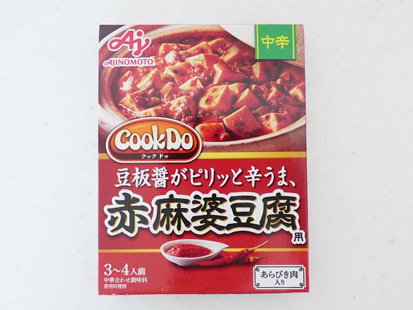 CookDoあらびき肉入り赤麻婆豆腐(中辛)