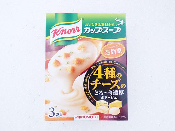 クノールカップスープ 4種のチーズのとろ~り濃厚ポタージュ