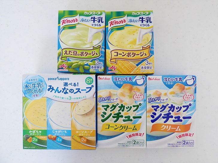 冷たい牛乳で作るカップスープ