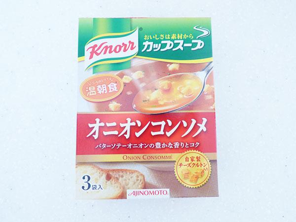 クノールカップスープ オニオンコンソメ
