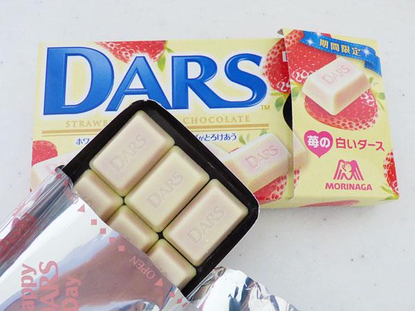 森永 苺の白いDARS(ダース)