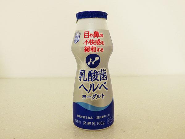 雪印メグミルク 乳酸菌ヘルベヨーグルト