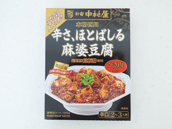 本格四川 辛さほとばしる麻婆豆腐