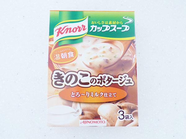 クノールカップスープ ミルク仕立てのきのこのポタージュ