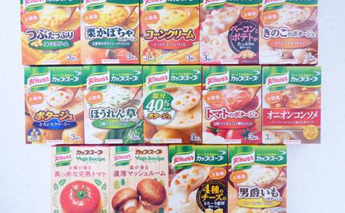 クノールカップスープシリーズの写真