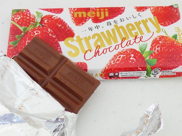 明治 ストロベリーチョコレート
