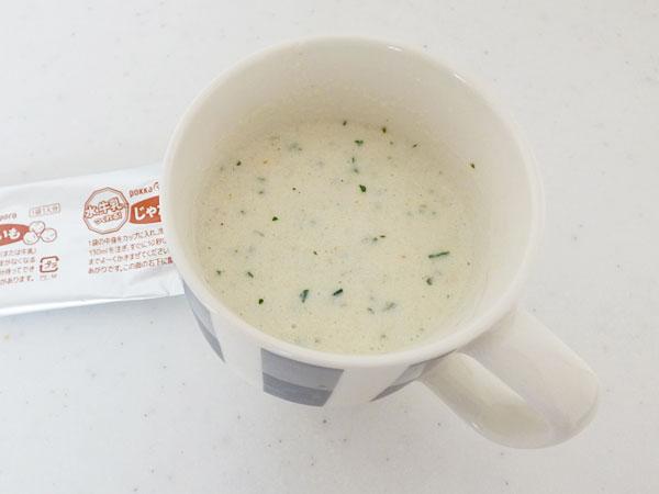 選べるみんなのスープ8袋入り(じゃがいもポタージュ)