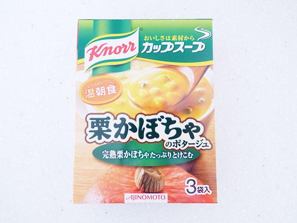 クノールカップスープ 栗かぼちゃのポタージュ