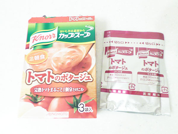 クノールカップスープ 完熟トマトまるごと1個分使ったポタージュ