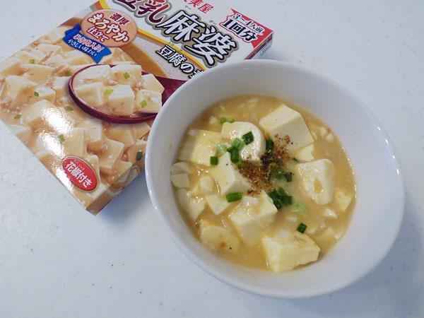 豆乳麻婆豆腐の素