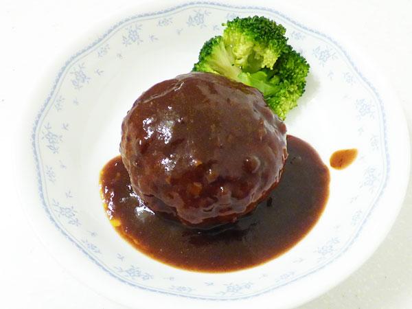 旨包ボリュームリッチハンバーグ赤ワインと香味野菜の濃厚デミグラスソース