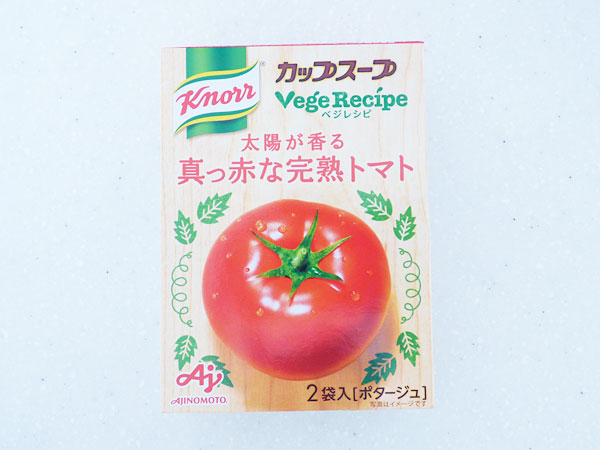 クノールカップスープ ベジレシピ 太陽が香る真っ赤な完熟トマト