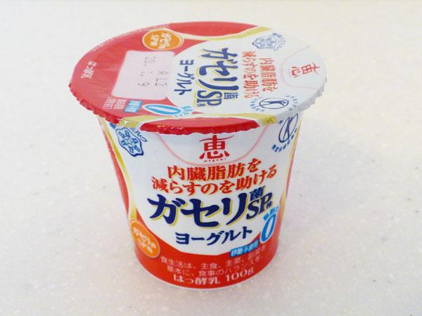 雪印メグミルク ガゼリ菌SP株ヨーグルト 脂肪ゼロ