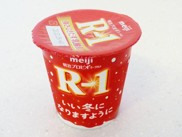 明治 R-1