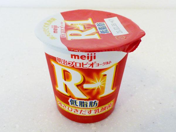 明治 R-1 低脂肪