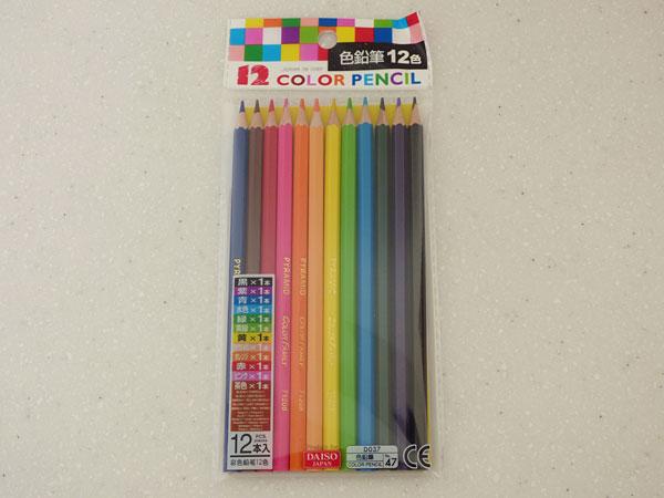 ダイソー 色鉛筆12色
