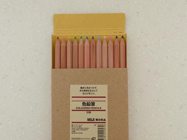 無印良品 色鉛筆12色入り