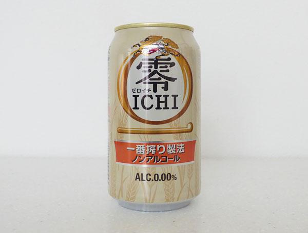 キリン零ICHI(ゼロイチ)