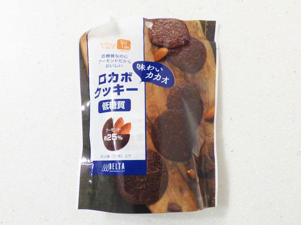 ロカボクッキー味わいカカオ