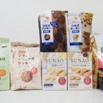 低糖質ビスケット7種類おすすめ比較