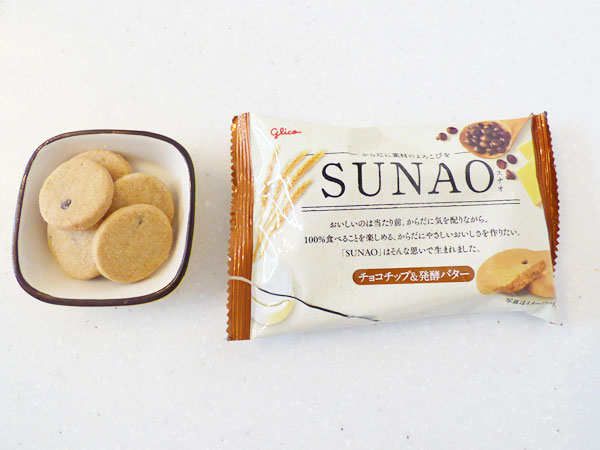 SUNAO チョコチップ&発酵バター