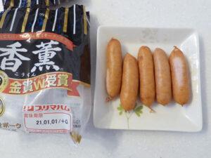 プリマハム 香薫®あらびきポーク