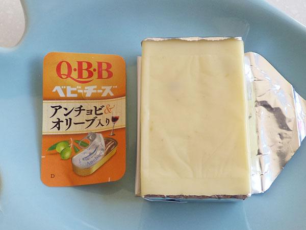 QBB 期間限定ベビーチーズ ワインに合うベビーチーズ アンチョビ&オリーブ入り