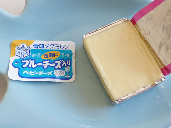 雪印メグミルク ブルーチーズ入りベビーチーズ