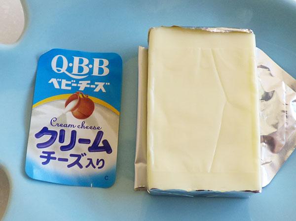 QBB クリームチーズ入りベビー