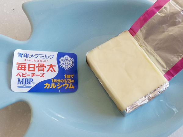 雪印メグミルク 毎日骨太 ベビーチーズ