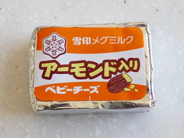 雪印メグミルク アーモンド入りベビーチーズ