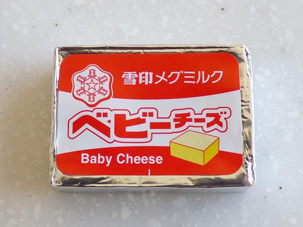 雪印メグミルク ベビーチーズ