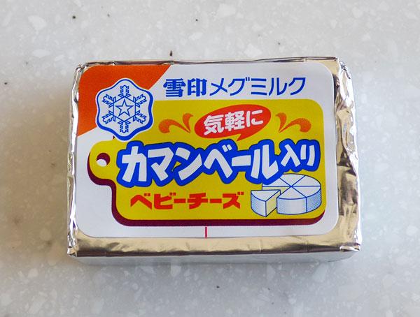 雪印メグミルク カマンベール入りベビーチーズ