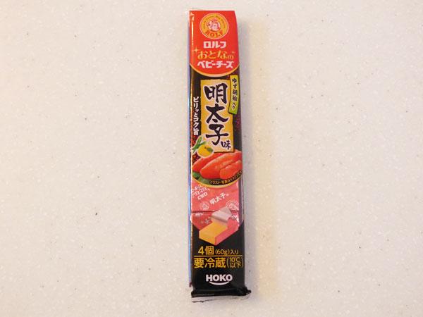ロルフ おとなのベビーチーズ(明太子味)