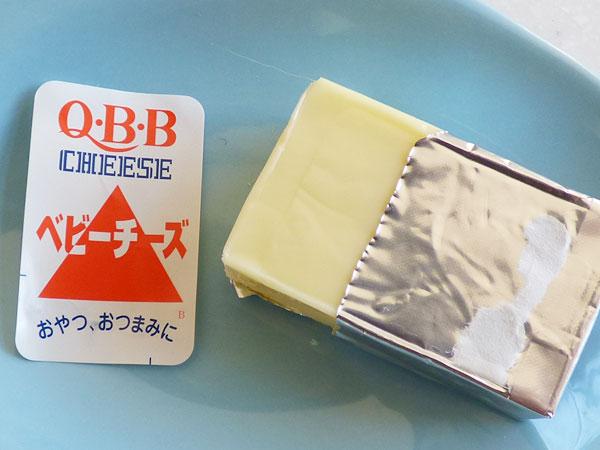 QBBベビーチーズ(プレーン)