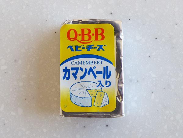 QBB カマンベール入りベビー