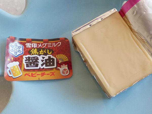 雪印メグミルク 焦がし醤油 ベビーチーズ