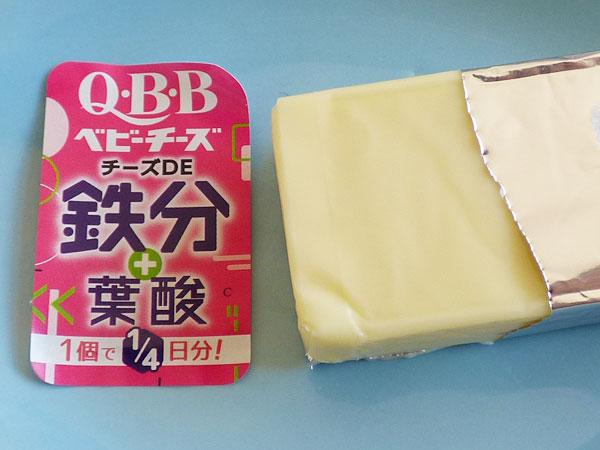 QBB チーズで鉄分ベビー