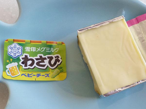 雪印メグミルク わさび ベビーチーズ