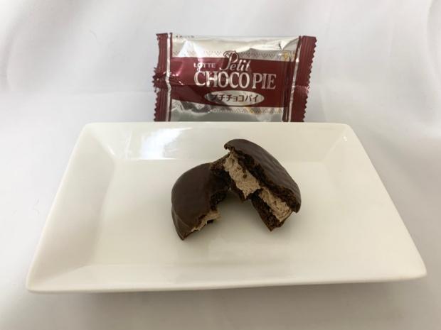 プチチョコパイ濃厚ショコラしっとりくちどけケーキ