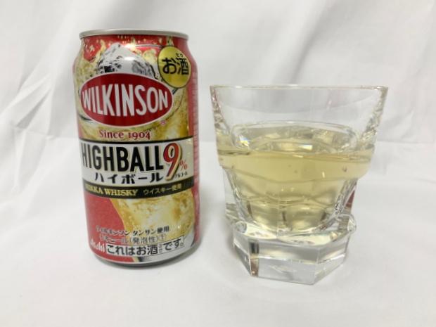 WILKINSON(ウィルキンソン)ハイボール