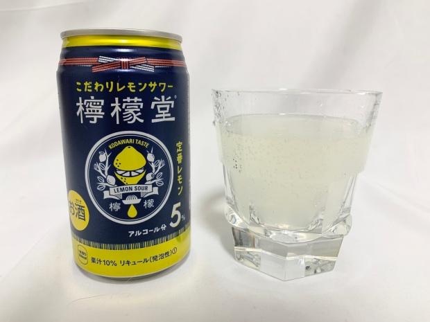 こだわりレモンサワー檸檬堂定番レモン
